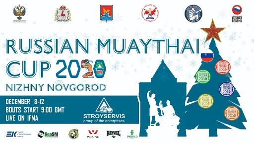 Артём Пашпорин победил  Казбека Кабулова и продолжает движение по Кубку России